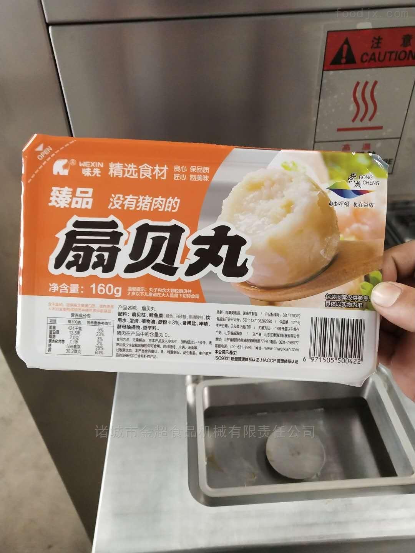 塑料盒装虾滑封盒封口包装机