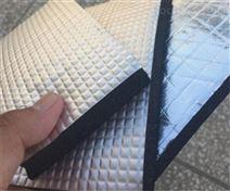 高品质橡塑保温板优惠价格