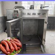 豆干烟熏炉生产视频|豆干烘烤炉|熏豆干机