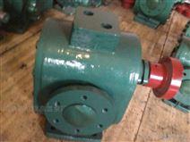 红旗泵厂LB10/0.6沥青保温齿轮泵生产厂家
