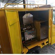 全自動高溫高壓小型家用蒸汽洗車機