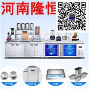 奶茶鋪設備 開奶茶店需要多少錢