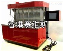 香港BGT-12全自动糖化试验器