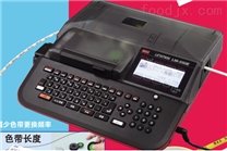 LETATWIN线号标示打印机LM-550E