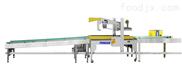 SFX-02 全自动折盖封箱机