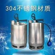 自动型不锈钢单相防腐蚀潜水泵