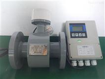 EMFM分体式电磁流量计
