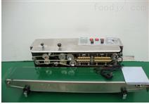 塑料薄膜封口機器