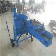 畜牧养殖大型4.5吨铡草机、玉米秸秆粉碎机