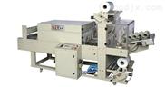 BMD-750B 全自动热收缩包装机(袖口式)