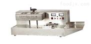 DG-1500A電磁感應鋁箔封口機