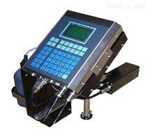 固定式大字符喷码机
