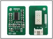 温湿度传感器模块HU-10S