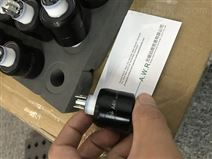 一級代理臺灣ASIANTOOL水銀連接器A2H