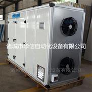 果蔬烘干房空气能烘干设备