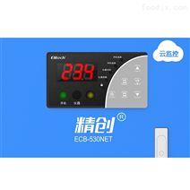 精創ECB530NET云監控冷庫電控箱制冷化霜