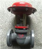 ZMAQ-16C DN125气动薄膜切断阀