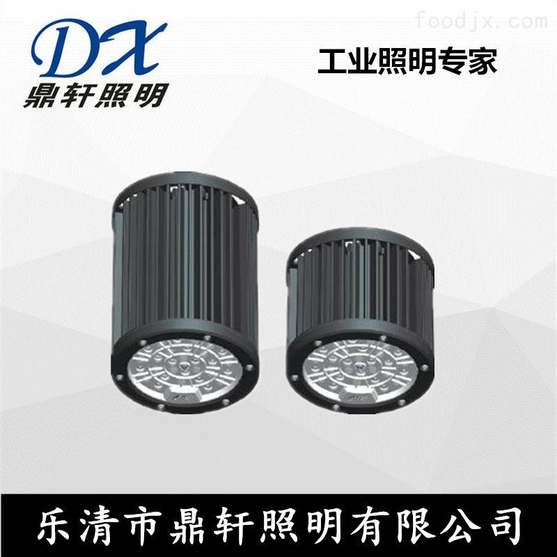 鼎轩照明NFC9120-100w高铁LED站台灯