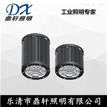 NFC9120-100wca88娱乐平台NFC9120-100w高铁LED站台灯