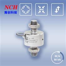 omega傳感器- LD620-7.5mm-廣州南創