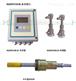 冶金厂工业循环水流量测量用插入式流量计