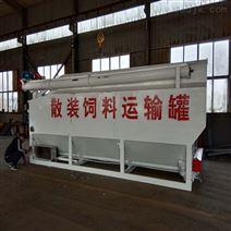 20噸散裝飼料運輸罐根據用戶要求定做