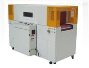 高速热收缩包装机
