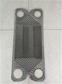 Hisaka日阪板式换热器密封垫片