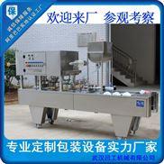 全自动内酯豆腐灌装封口机,鸭血充填封盒机