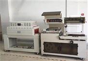 进口硅胶套管 WF FL-450型热切包装机