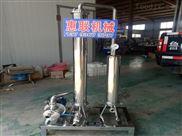 白酒催陈过滤机活性炭过滤器酒类过滤设备