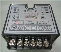 SF-LC控制模塊電動執行器控制器智能定位器
