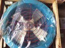 FT35-11-3.55防腐玻璃鋼軸流風機