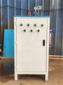 酿酒专用蒸汽发生器