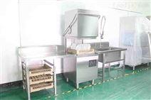 顺德深圳揭盖式洗碗机厂家直销供应酒店饭店
