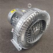 全风环形漩涡气泵