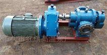 廠家生產JQB-12-1.2皂液泵真空剪切泵瀝青泵