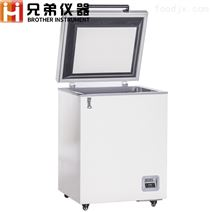 MDF-25H105臥式低溫保存箱