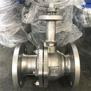 供應DQ41F-150LBP不銹鋼美標低溫法蘭球閥