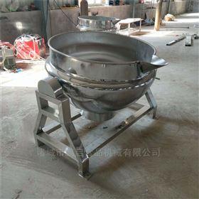 小型食堂用熬粥锅300升夹层锅报价