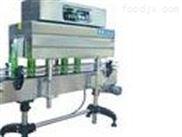 标签热收缩机