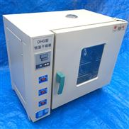 101-0A型鼓风干燥箱维护方便
