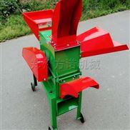 多功能小型家用铡草机揉丝机、饲草粉碎机