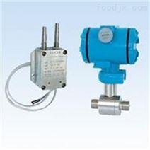 一体化风压变送器W2000