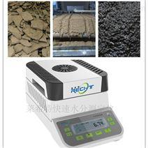 油泥固含量檢測儀技術規格