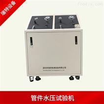防爆软管水压试验机-水管材水压测试机