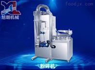CWJZ-30沉香檀木超细低温超微粉碎机组厂家
