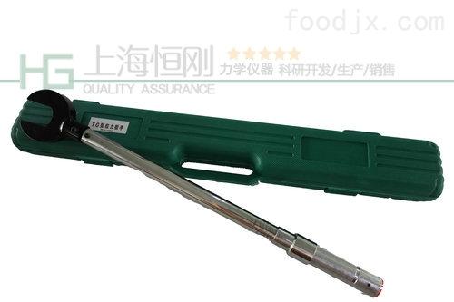 可调节扭矩值扭矩扳手0-3400N.m 5200N.m
