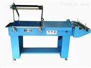 450A型薄膜封切机