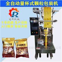 濟南小石頭餅干包裝機,全自動顆粒生產線